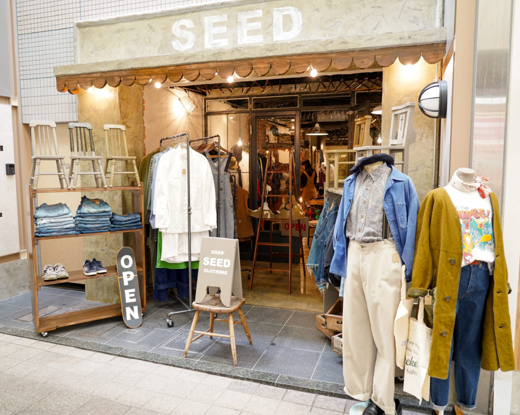 SEED Official Website リニューアル!