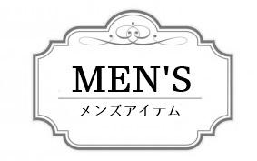 mens6