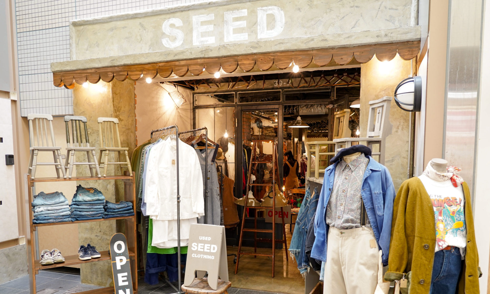 SEED Official Website